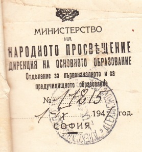 109-2
