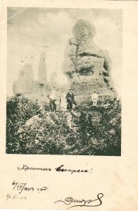 Daskalov