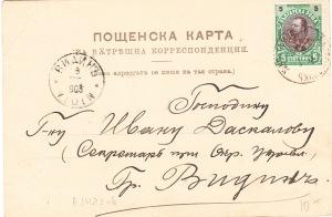 Daskalov1
