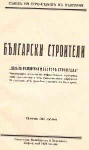 str.1