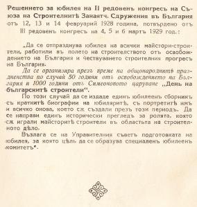 str.2