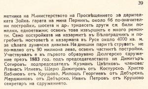 str.4