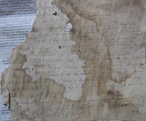 Свети Герман документ