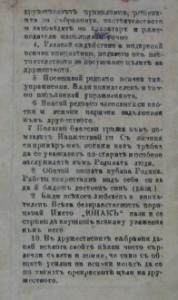 zap.1