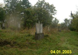 гроб5