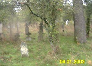 гроб6