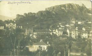 Къщата на Списаревски